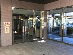 島根県立男女共同参画センター