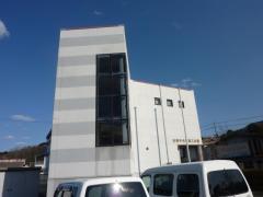 吉備中央町商工会館