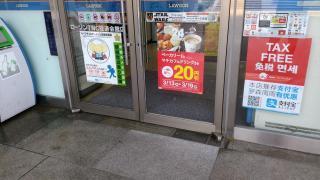 ローソン TNC放送会館店