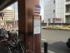 「京田辺駅(東口)」バス停留所