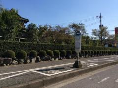 「尾間木小学校入口」バス停留所