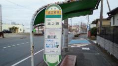「城之崎東」バス停留所
