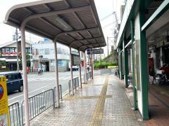 「阪急水無瀬」バス停留所
