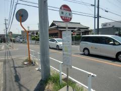 「猪ノ湫」バス停留所