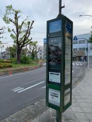 「新森公園前」バス停留所
