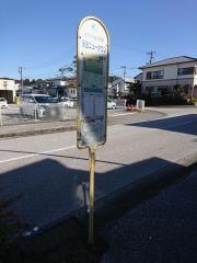 「天王ニュータウン」バス停留所