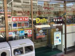 デイリーヤマザキ 深井駅前店