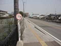 「八千代巷」バス停留所