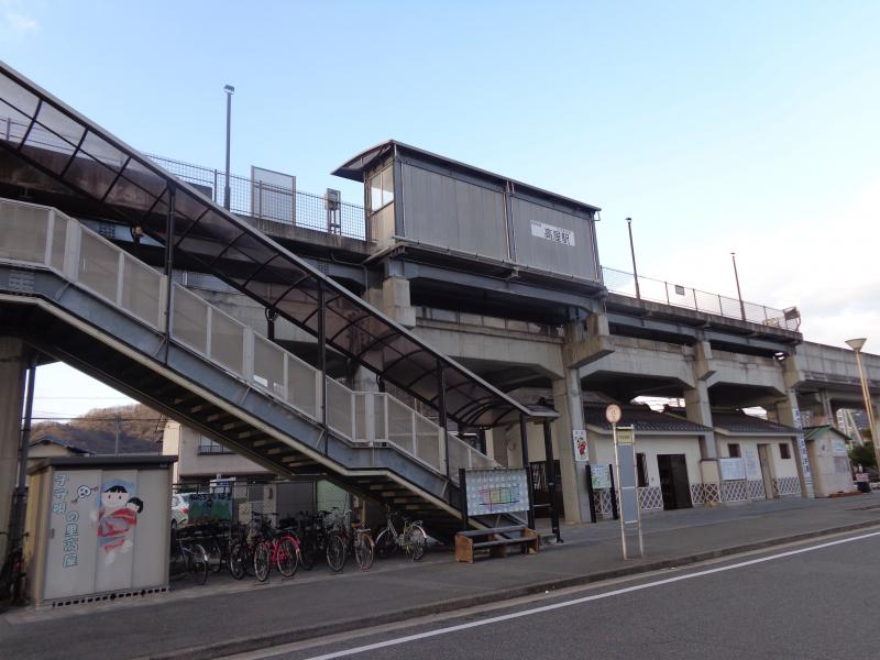 子守唄の里高屋駅