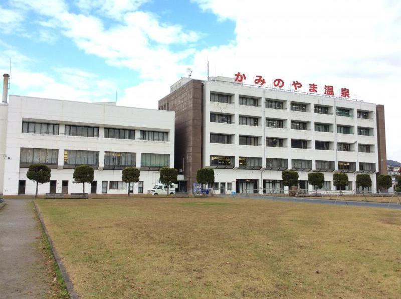 上山市役所