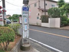 「下根(横浜市)」バス停留所