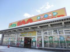 ザ・ダイソー ヤマザワ南陽ショッピングプラザ店