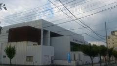 倉敷市児島文化センター