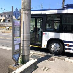 「黒髪五丁目」バス停留所