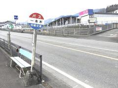 「一本木(高千穂町)」バス停留所