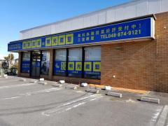 明光義塾 三室教室