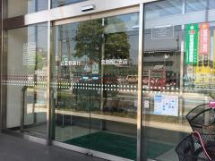 武蔵野銀行宮原西口支店
