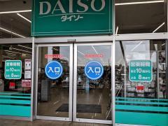 ザ・ダイソー リソラ大府店