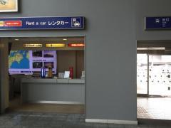 オリックスレンタカー松山空港坊っちゃんカウンター