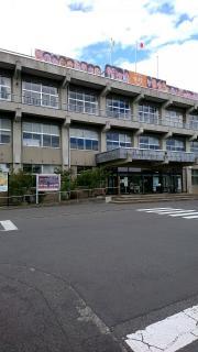 矢吹町役場