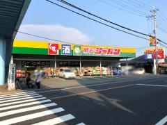 ジャパン 明石店