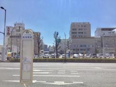 「高知駅前」バス停留所