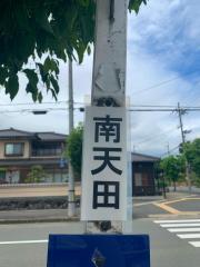 「南天田」バス停留所