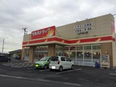 ツルハドラッグ 水戸見川店