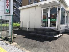 トヨタレンタリース博多箱崎九大前店
