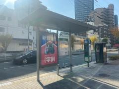 「鷺洲」バス停留所