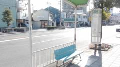 「安治川トンネル前」バス停留所