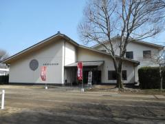 赤堀歴史民俗資料館