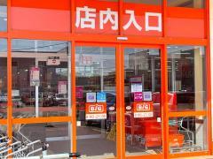 ザ・ビッグ 喜久田店