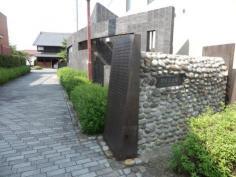 問屋記念館