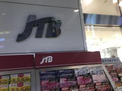 JTB池袋パルコ店