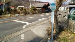 「内出」バス停留所