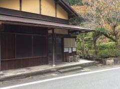 「万代橋」バス停留所