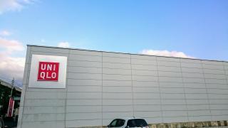 ユニクロ 安佐南大町店