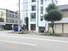 飯田接骨院