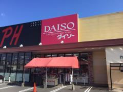 ザ・ダイソー パーティハウス鈴鹿店