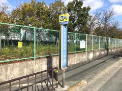「メモリアルホール前」バス停留所