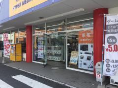 ゲオ水島店