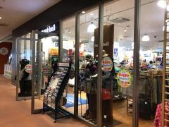 mont-bell パサージオ西新井店