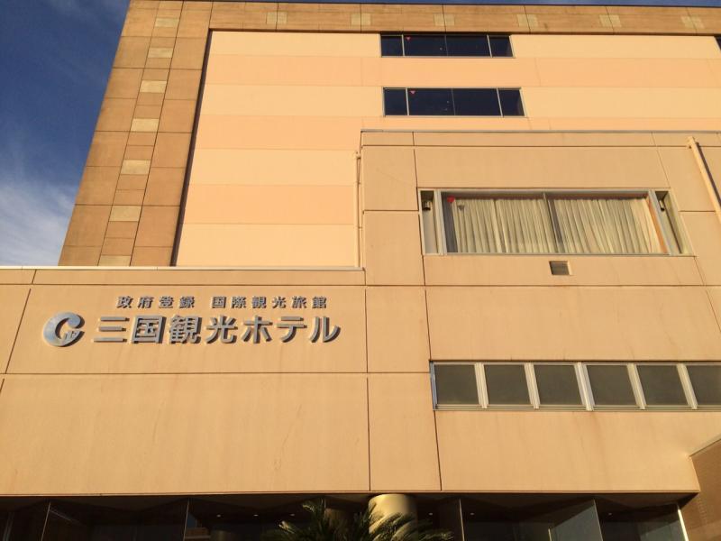 福井県に行って来ました