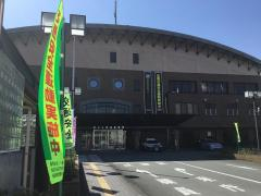 菊池警察署