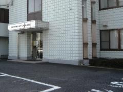 野村マイクロ・サイエンス株式会社