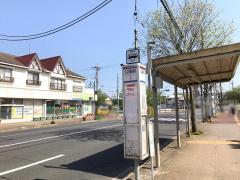 「公園前」バス停留所