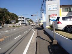 「平和台下」バス停留所