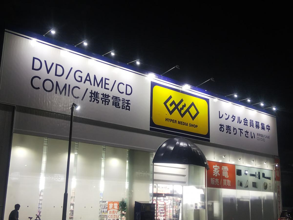 Dvd プレーヤー ゲオ