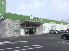ゴルフ5 熊本十禅寺店